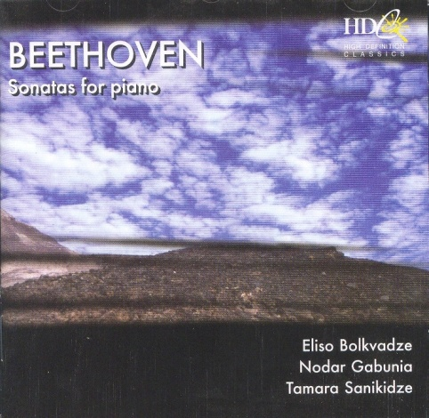 Beethoven – Sonatas for piano